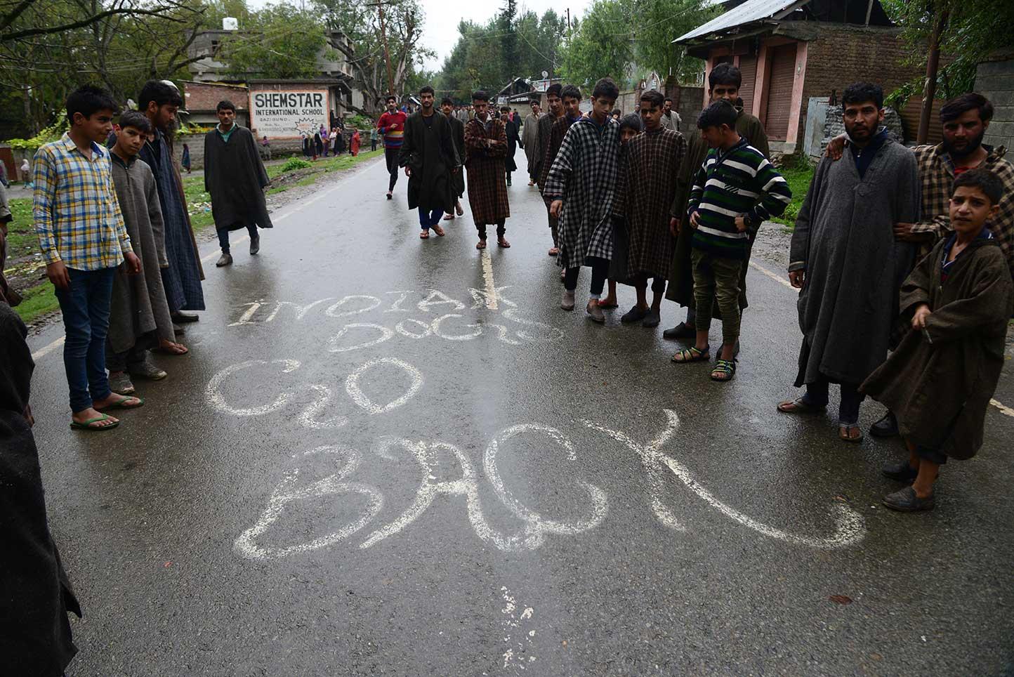 मुक्काम  : चौरट, अनंतनाग, काश्मीर